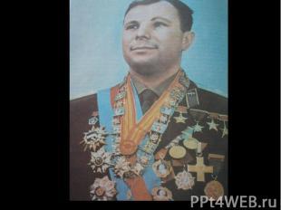 """Газета """"Физика - Первое сентября"""" диск к № 4/2011"""