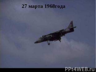 """27 марта 1968годаГазета """"Физика - Первое сентября"""" диск к № 4/2011"""