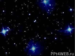 6. В каком созвездии находится Полярная звезда? Ответ: В Малой Медведице.