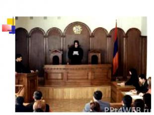 Суды СУД, орган государства, осуществляющий правосудие в форме рассмотрения и ра