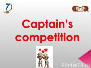Captain's competition