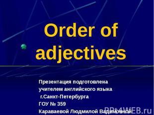 Order of adjectives Презентация подготовлена учителем английского языка г.Санкт-