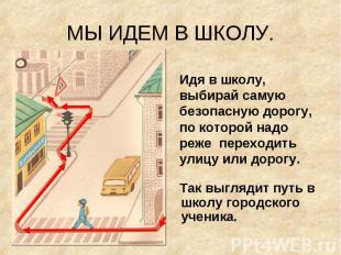 О.files\Копия pict11.jpgО.files\Копия pict11.jpg