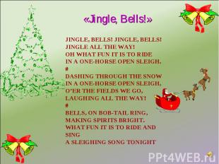 «Jingle, Bells!» Jingle, bells! Jingle, bells!Jingle all the way!Oh what fun it