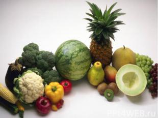 Наиболее низкое содержание нитратов в:луке репчатом,чесноке,зелёном горошке. том