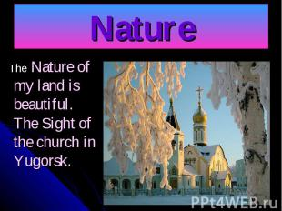 Nature The Nature of my land is beautiful. The Sight of the church in Yugorsk.