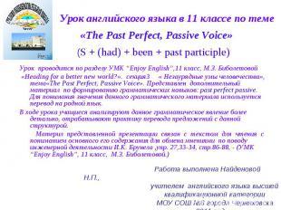 Урок английского языка в 11 классе по теме «The Past Perfect, Passive Voice» (S