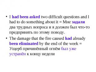 I had been asked two difficult questions and I had to do something about it = Мн