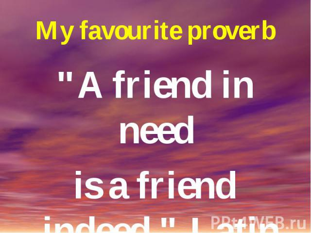 My favourite proverb