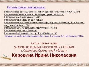 http://www.kids-price.ru/kurnosiki_nabor_igrushek_dlya_vannoj_689446.htmlhttp://