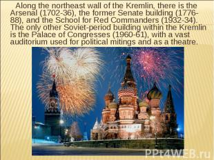 Along the northeast wall of the Kremlin, there is the Arsenal (1702-36), the for