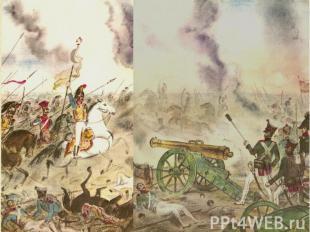 Историческая справка Когда произошло Бородинское сражение?А) 26 августа 1812 год