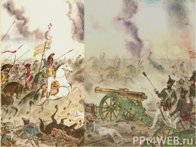 Историческая справка Когда произошло Бородинское сражение?А) 26 августа 1812 годаБ) 26 декабря 1812 годаВ) 26 ноября 1812 годаЧья сторона одержала победу?А)французыБ)русскиеВ)ни те, ни другие