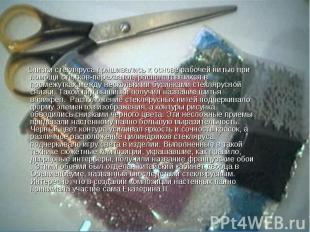 Снизки стекляруса пришивались к основе рабочей нитью при помощи стежков-перехват