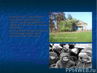 В годы войны в с. Тюй находился интернат для эвакуированных, вместе с тюинскими