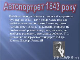 Найбільш продуктивним у творчості художника був період 1843 – 1847 років. Саме т