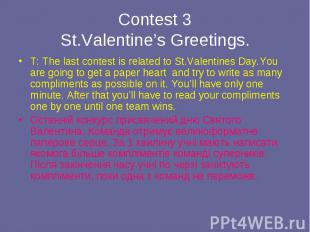 T: The last contest is related to St.Valentines Day.You are going to get a paper