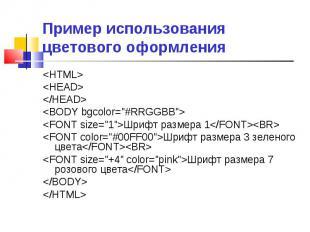 "<HTML> <HTML> <HEAD> </HEAD> <BODY bgcolor=""#RRG"