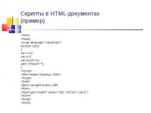 "<html> <html> <head> <script language=""JavaScript&quot"