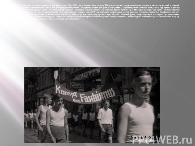 """Позднее Антифашистское движение получило развитие и в ряде других стран. Так в 1922 году в Германии были созданы """"Пролетарские сотни"""", отряды самообороны длязащитырабочих организаций и редакций прогрессивных газет от нападений …"""