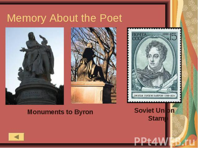 Memory About the Poet Monuments to Byron Soviet Union Stamp