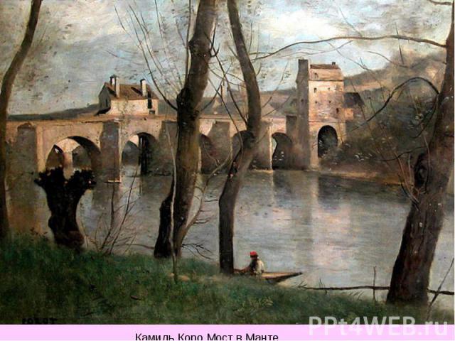 Камиль Коро Мост в Манте