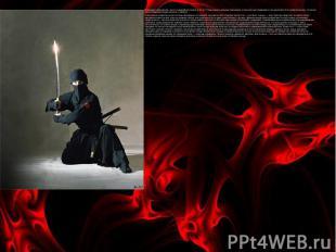 Инициация проводилась, как и в самурайских семьях, в 15 лет. Тогда юноши и девуш