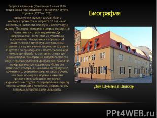 Биография Родился вЦвиккау(Саксония)8 июня1810 годав семье книгоиздателя и
