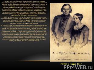 В октябре1838 годакомпозитор переехал вВену, однако уже в начале апреля1839