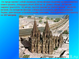 Он представляет собой огромную пятинефовую базилику из красноватого камня трахит