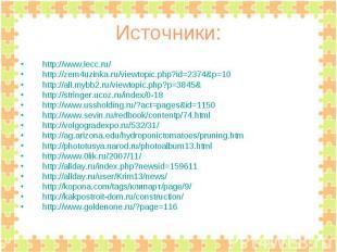 http://www.lecc.ru/http://zem4uzinka.ru/viewtopic.php?id=2374&p=10http://all.myb