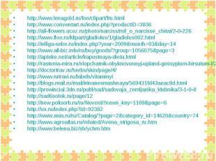 http://www.lenagold.ru/fon/clipart/fru.htmlhttp://www.conventart.ru/index.php?pr