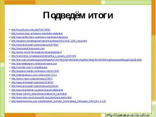 http://hq-pictures.ru/hq.php?hd=34455http://consorcioag.com/green-mountains-wall