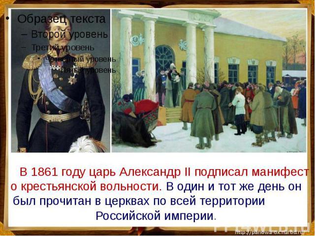 кто правил в 1873 году в россии данным Казгидромета горных