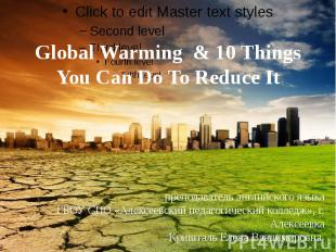 Global Warming & 10 Things You Can Do To Reduce It