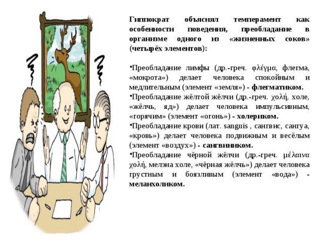 всё система психотипов человека 3 воля 1 логика Виторган рассказал