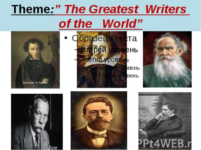"""Theme:"""" The Greatest Writers of the World"""""""