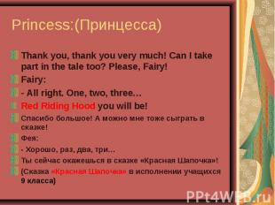 Princess:(Принцесса) Thank you, thank you very much! Can I take part in the tale