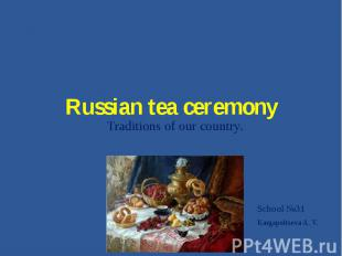 Russian tea ceremony. Traditions of our country School №31 Kargapoltseva A. V.