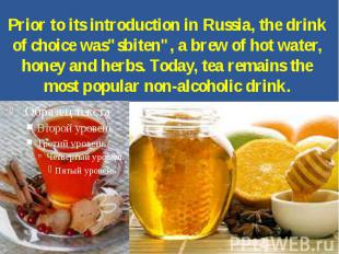 """Prior to its introduction in Russia, the drink of choice was""""sbiten"""", a brew of"""