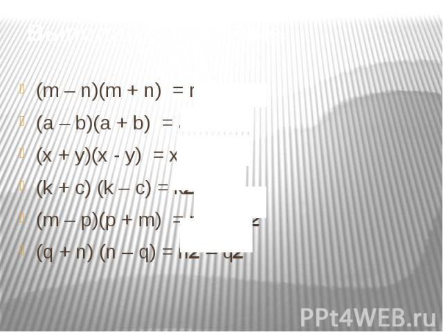 (m – n)(m + n) = m2 – n2(a – b)(a + b) = a2 – b2(x + y)(x - y) = x2 – y2(k + c) (k – c) = k2 – c2(m – p)(p + m) = m2 – p2(q + n) (n – q) = n2 – q2