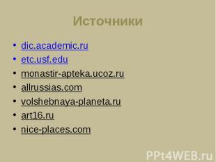Источники dic.academic.ruetc.usf.edumonastir-apteka.ucoz.ruallrussias.comvolsheb