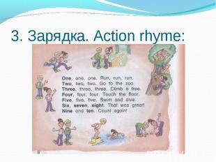 3. Зарядка. Action rhyme: