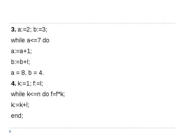 3. a:=2; b:=3;while a