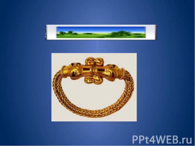 Древнерусское государство отличалось высоким уровнем развития культуры. Древнерусская культура стала частью мировой культуры.
