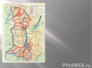 К апрелю 1943года на советско-германском фронте образовалась Курская дуга.