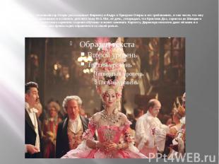 Мадам Жири— балетмейстер Оперы рассказывает Фирмену и Андрэ о Призраке Оперы и