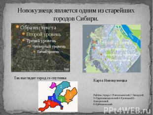 Новокузнецк является одним из старейших городов Сибири. Так выглядит город со сп