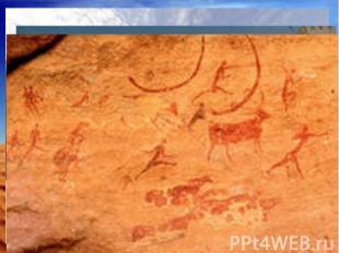 На территории Северной Африки расположено немало культурных и природных памятник