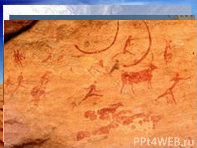 На территории Северной Африки расположено немало культурных и природных памятников. В список Всемирного наследия ЮНЕСКО включены: развалины одного из древнейших городов планеты - Мемфис и пирамиды в районе Гиза (Египет), а также чудесно сохранившиес…